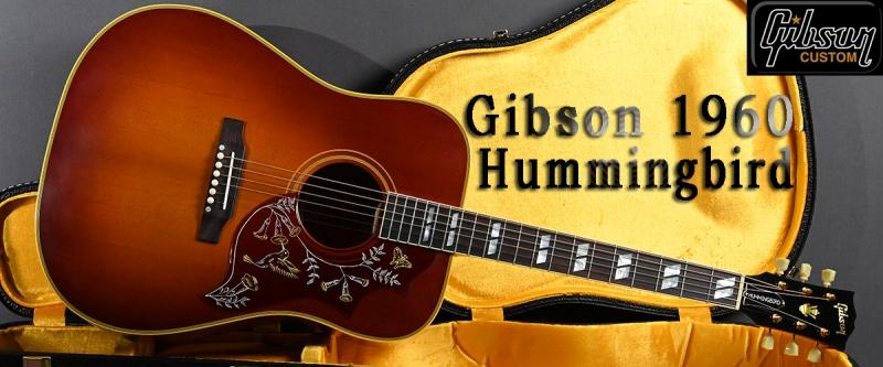 https://guitarplace.de/de/westerngitarren/gibson/custom-shop-historic/2884/gibson-1960-hummingbird-fixed-bridge?c=1151