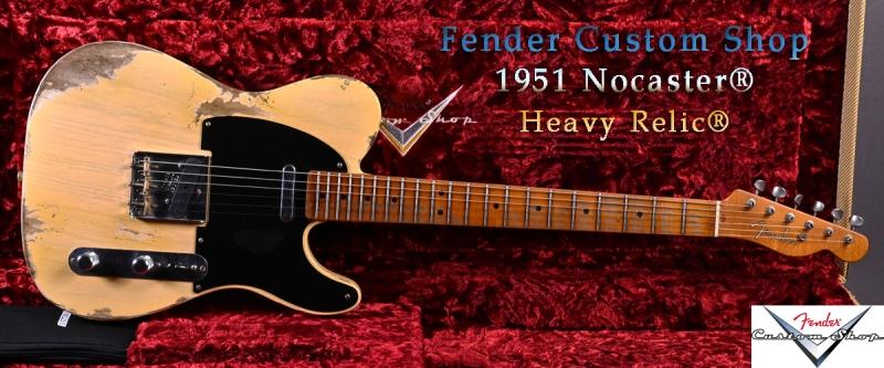 https://guitarplace.de/de/e-gitarren/fender/custom-shop-teambuilt/13/fender-custom-shop-nocaster-1951-heavy-relic?c=1104